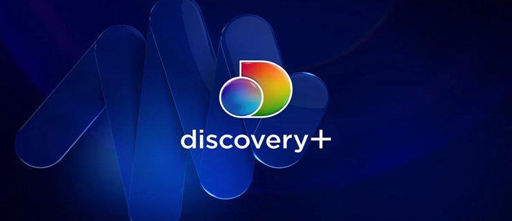 Το Discovery+ έρχεται στην Ελλάδα