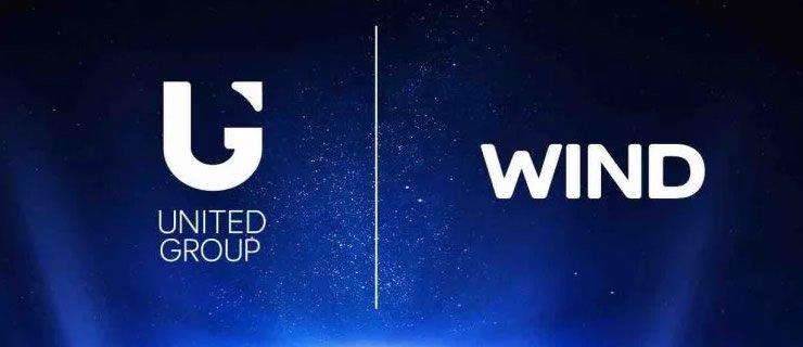 Και μετά τη WIND... τι;